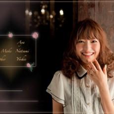 Natsumi Sato 08