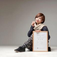 Natsumi Sato 28