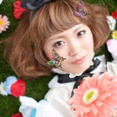 Natsumi Sato 44